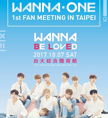 Wanna One 1st Fan Meeting in Taipei