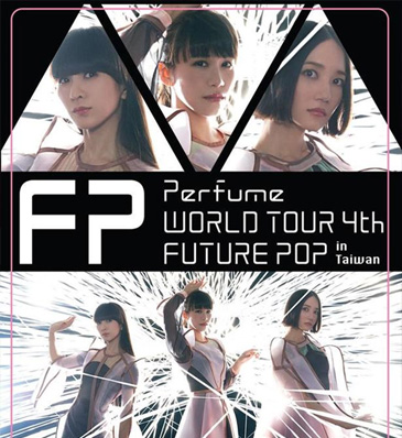 Perfume WORLD TOUR 4th「FUTURE POP」